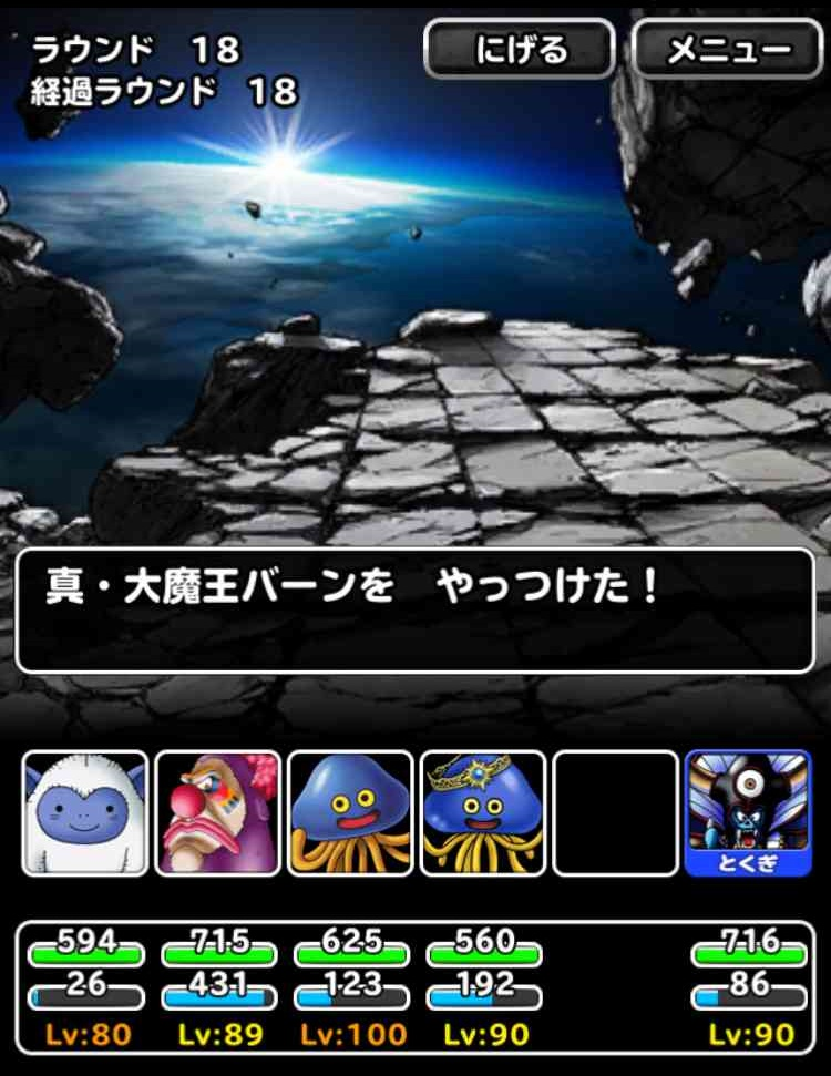 f:id:shohei_info:20170504072905j:plain