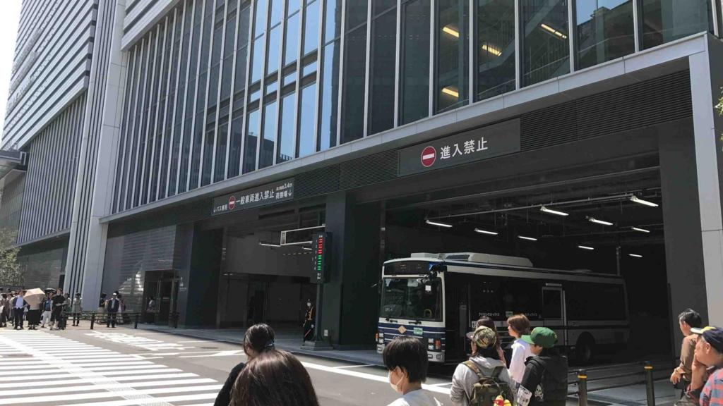 f:id:shohei_info:20170505085811j:plain