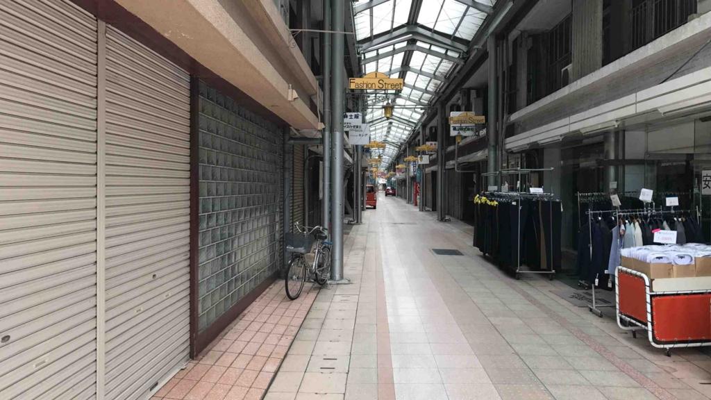 f:id:shohei_info:20170505091155j:plain