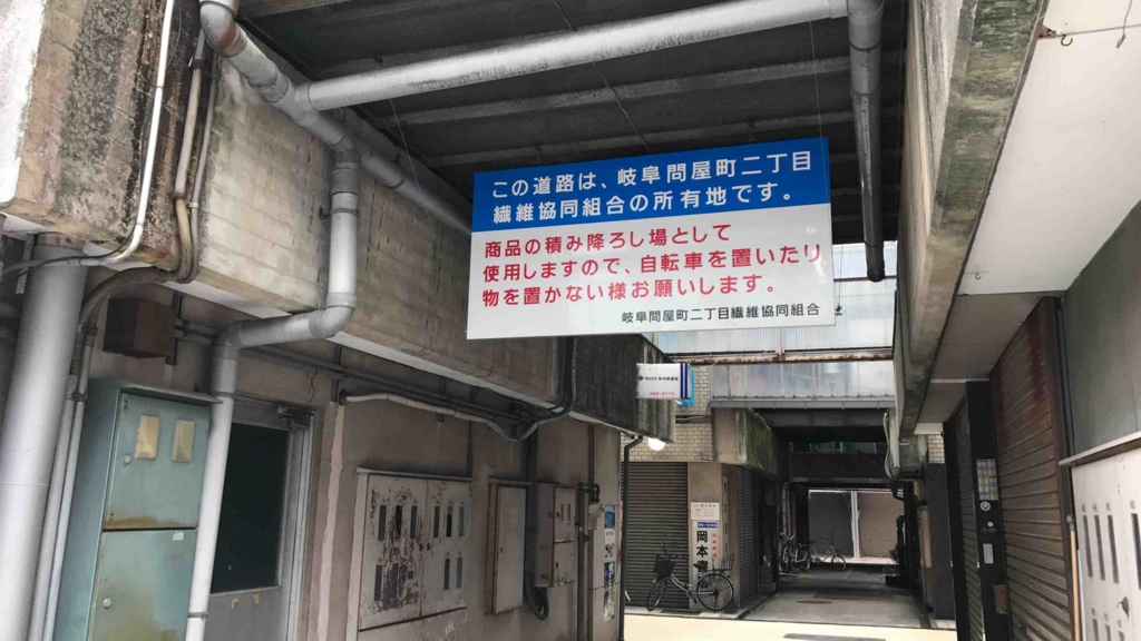 f:id:shohei_info:20170505091308j:plain