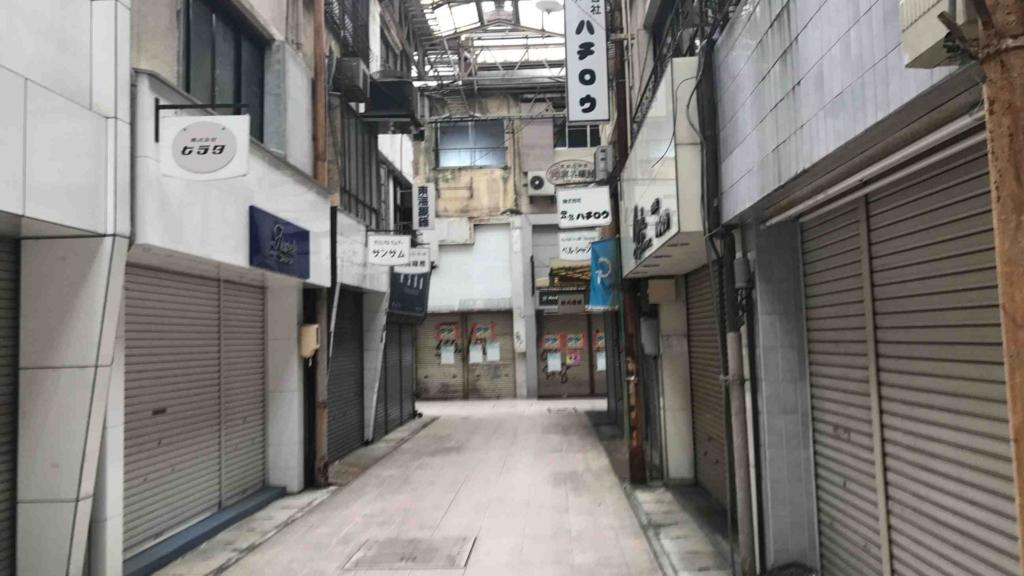 f:id:shohei_info:20170505091427j:plain