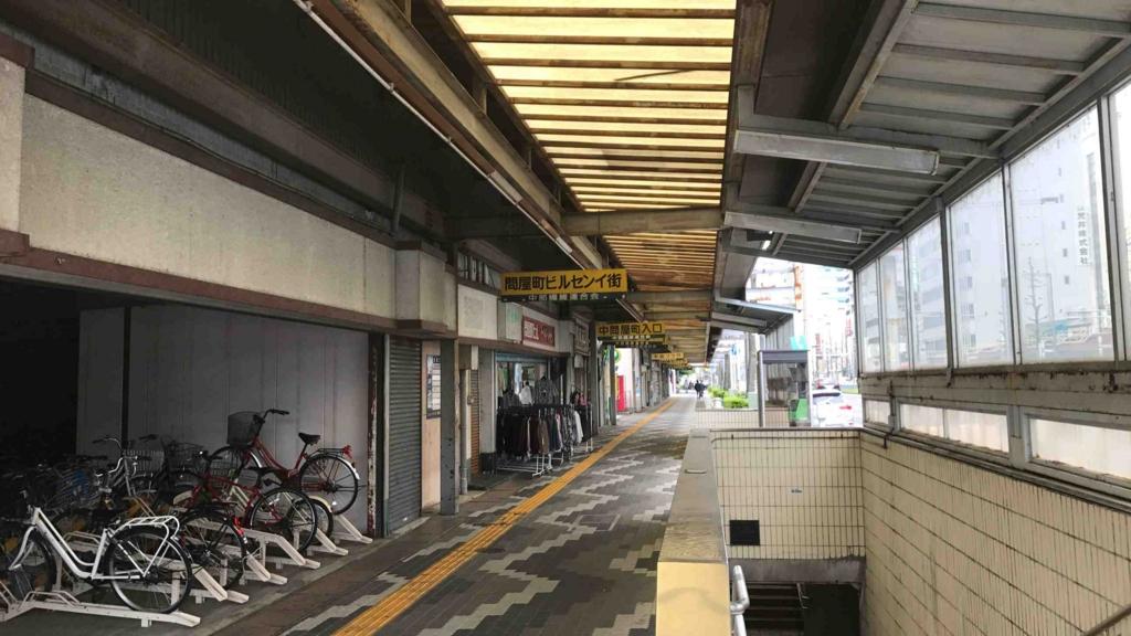 f:id:shohei_info:20170505091545j:plain