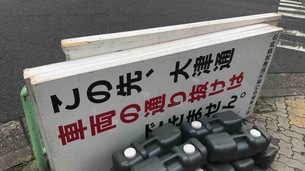 f:id:shohei_info:20170509095939j:plain