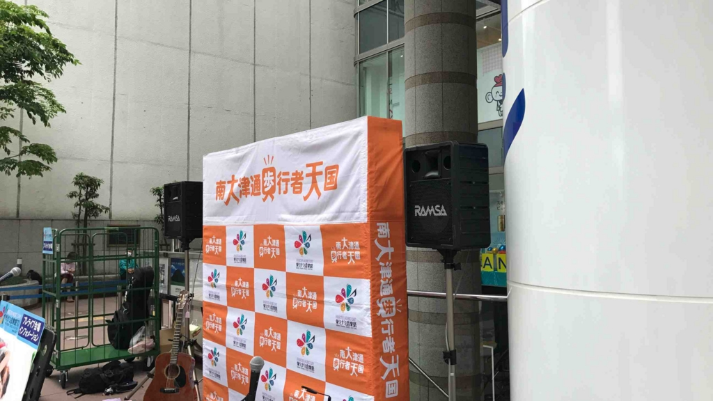 f:id:shohei_info:20170509095950j:plain