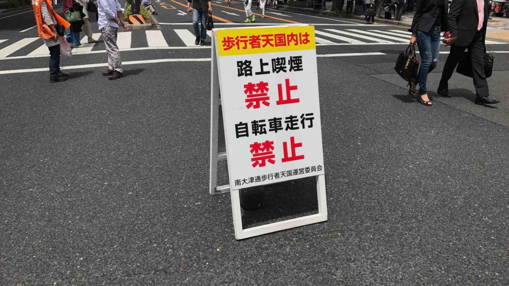 f:id:shohei_info:20170509100034j:plain