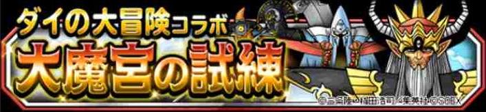 f:id:shohei_info:20170509163145j:plain