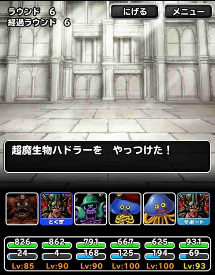 f:id:shohei_info:20170509165508j:plain