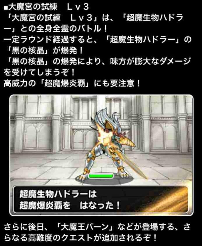 f:id:shohei_info:20170509171433j:plain