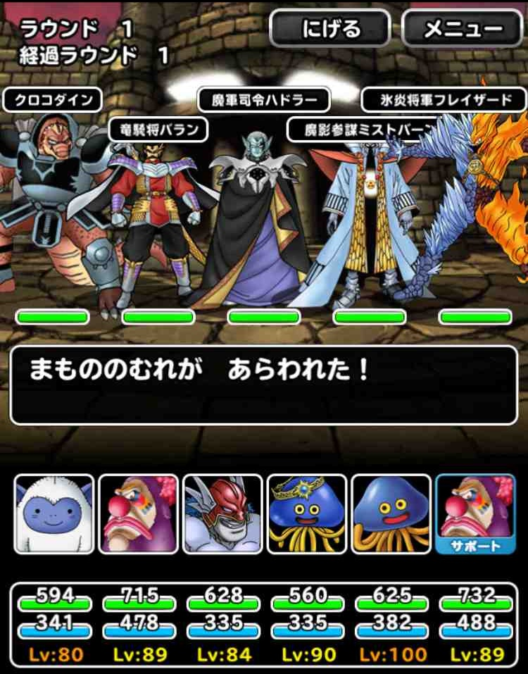 f:id:shohei_info:20170510085031j:plain