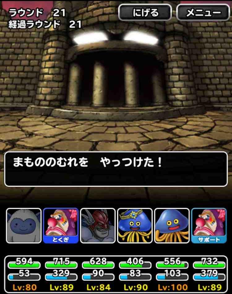 f:id:shohei_info:20170510085125j:plain