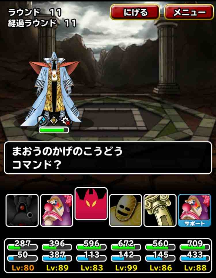 f:id:shohei_info:20170510094028j:plain