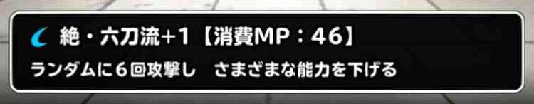 f:id:shohei_info:20170510151702j:plain