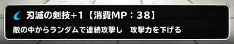 f:id:shohei_info:20170510151716j:plain