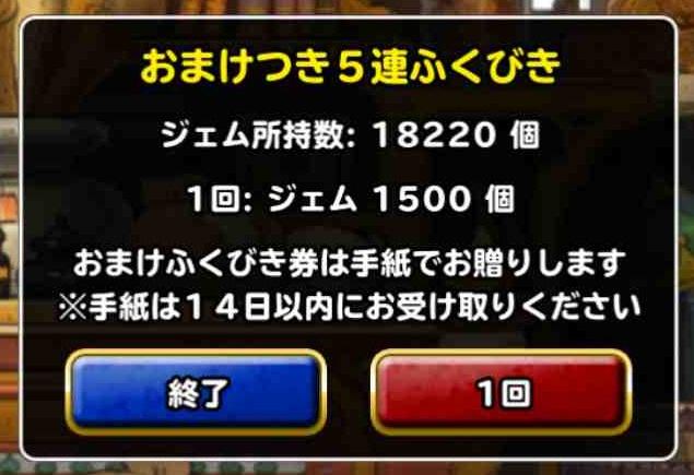 f:id:shohei_info:20170516103603j:plain