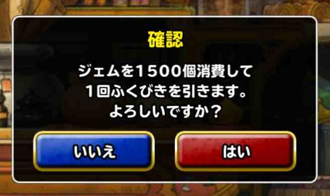 f:id:shohei_info:20170516103629j:plain