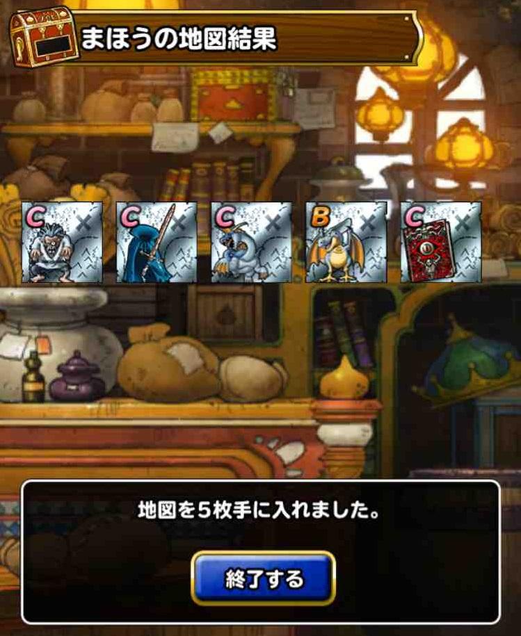 f:id:shohei_info:20170516103702j:plain