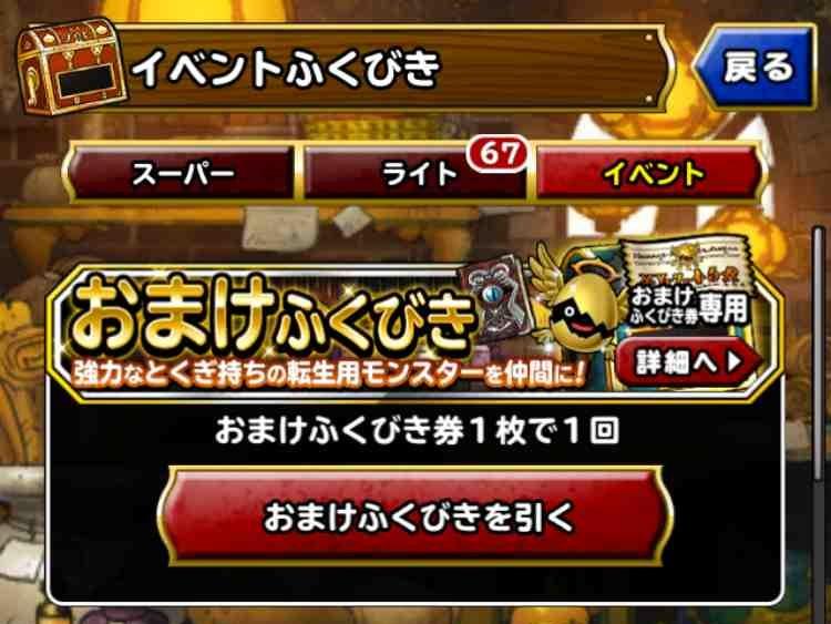 f:id:shohei_info:20170516103735j:plain
