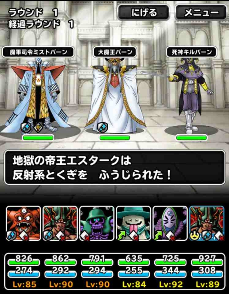 f:id:shohei_info:20170518170344j:plain