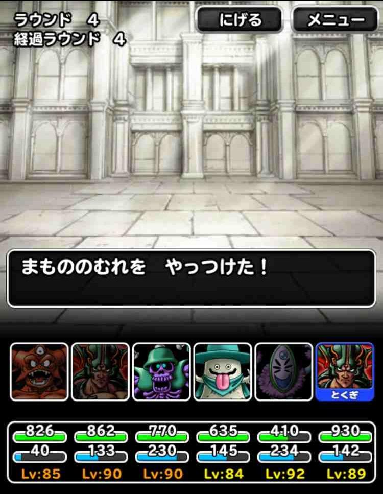 f:id:shohei_info:20170518170421j:plain