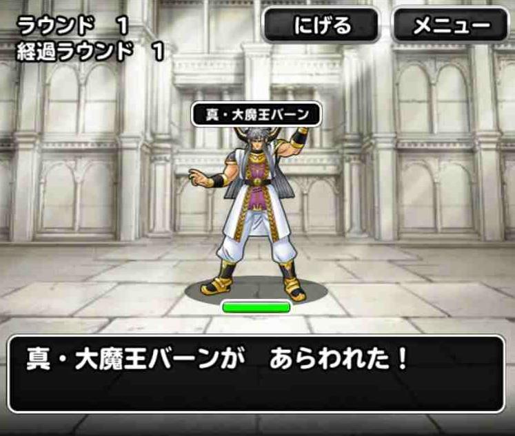 f:id:shohei_info:20170518170557j:plain