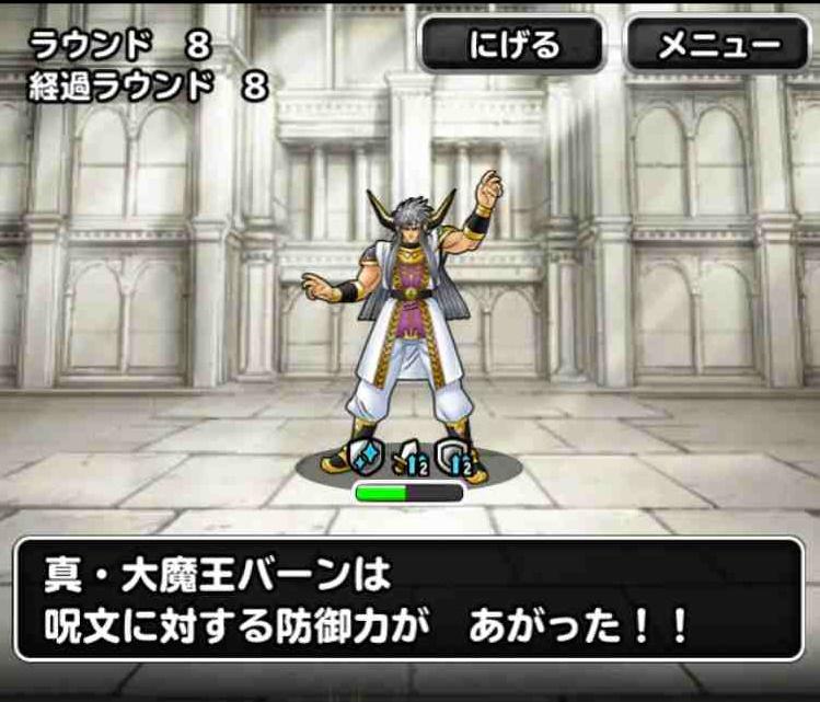 f:id:shohei_info:20170518170647j:plain