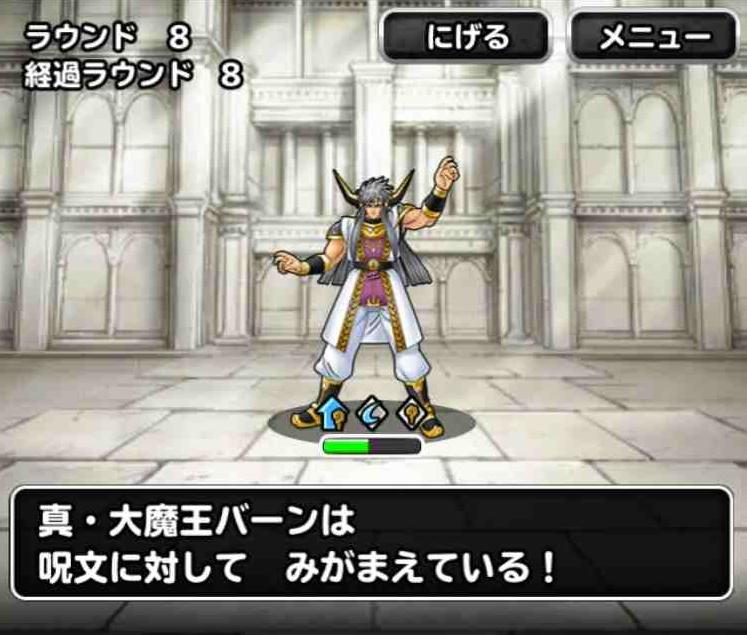 f:id:shohei_info:20170518170725j:plain