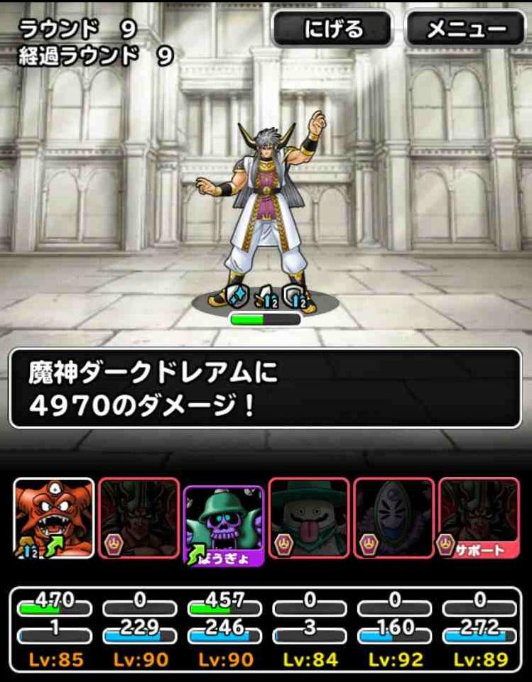 f:id:shohei_info:20170518170745j:plain