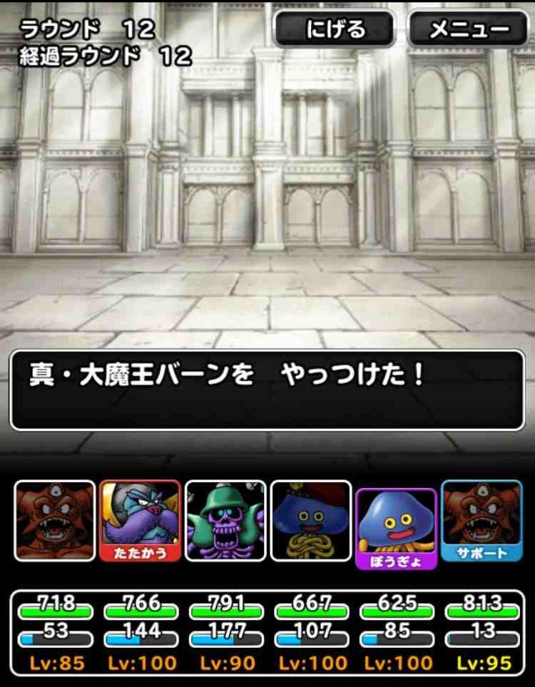 f:id:shohei_info:20170518170809j:plain