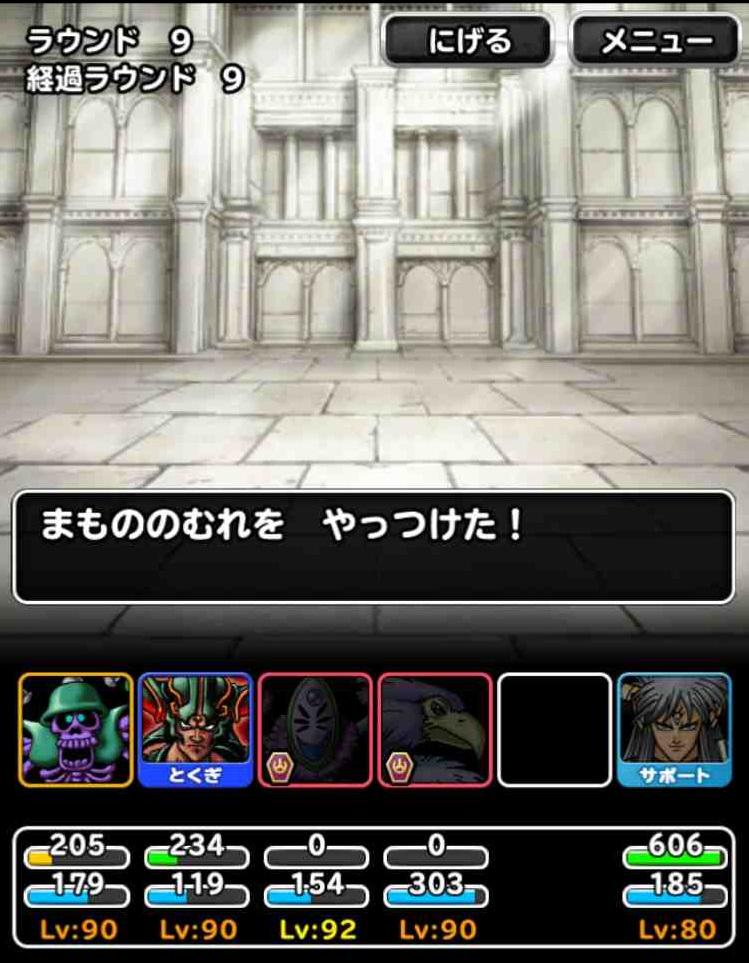 f:id:shohei_info:20170519084236j:plain