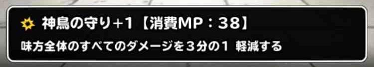 f:id:shohei_info:20170519090543j:plain