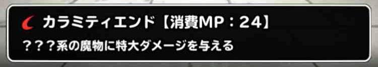 f:id:shohei_info:20170519090753j:plain