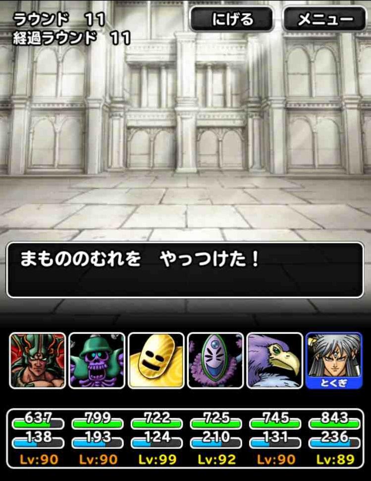f:id:shohei_info:20170519104120j:plain