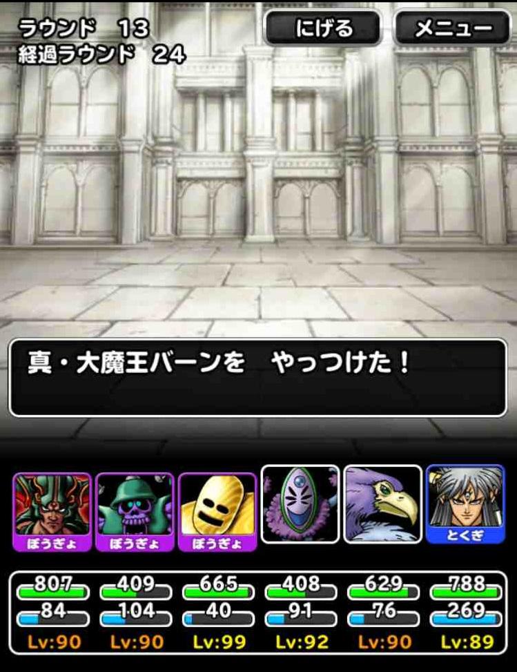 f:id:shohei_info:20170519104201j:plain