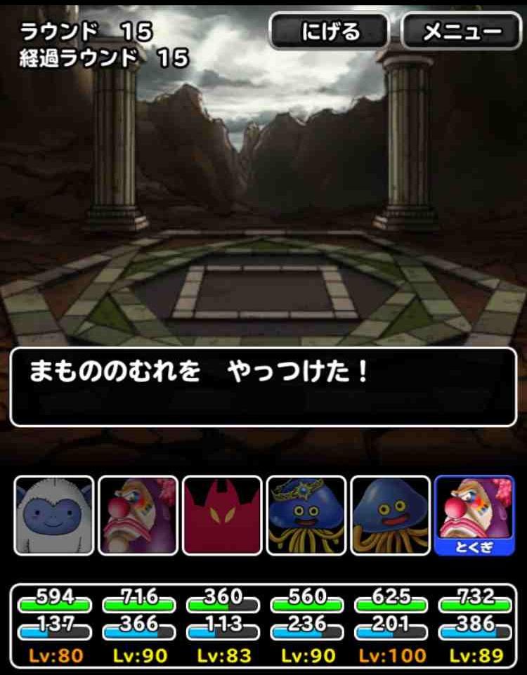 f:id:shohei_info:20170519192117j:plain