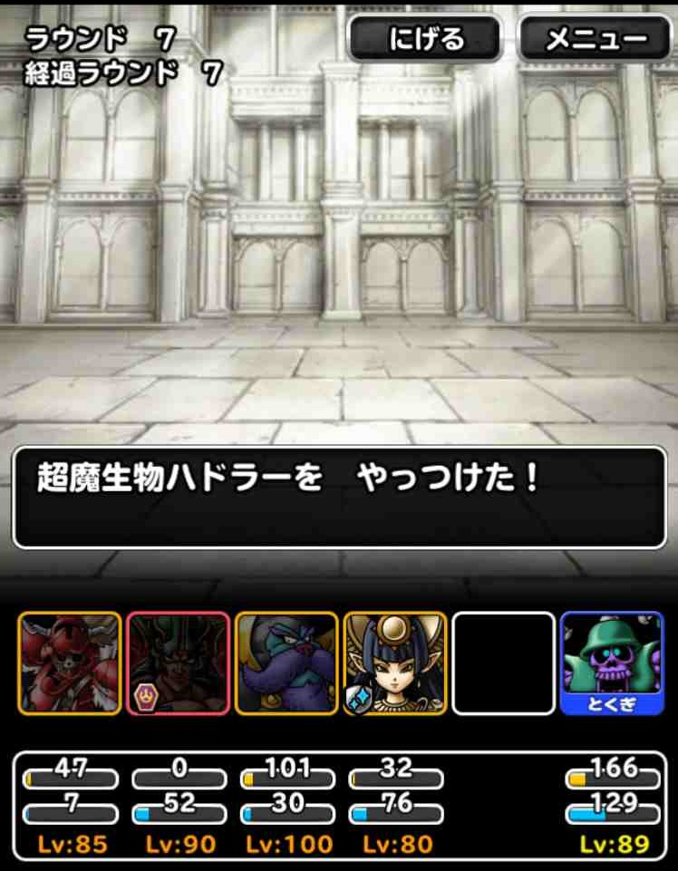 f:id:shohei_info:20170519200329j:plain