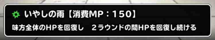 f:id:shohei_info:20170519201620j:plain