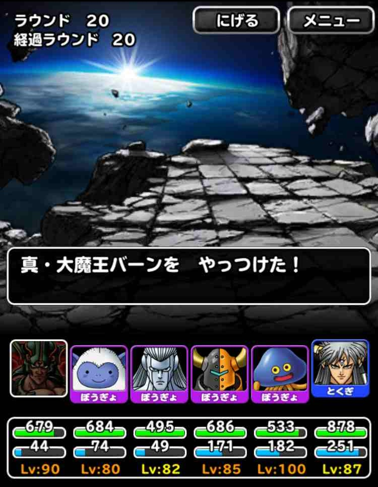f:id:shohei_info:20170520202537j:plain
