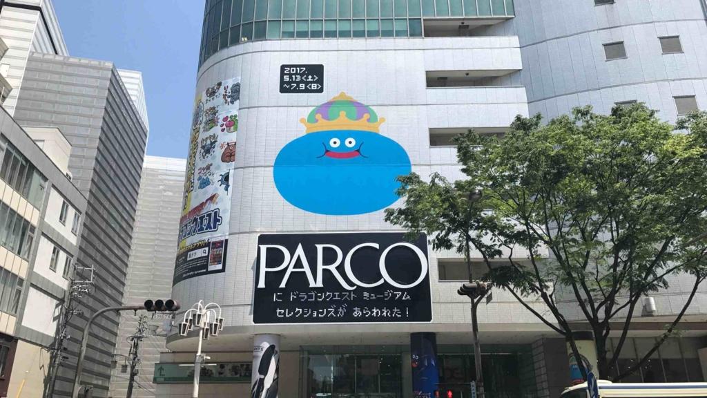 f:id:shohei_info:20170522091811j:plain