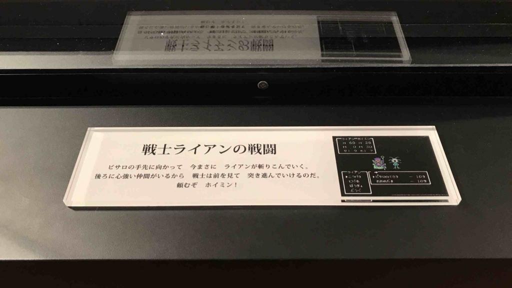 f:id:shohei_info:20170522095158j:plain