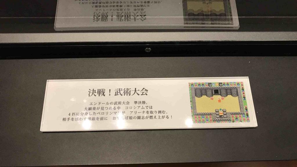 f:id:shohei_info:20170522095218j:plain