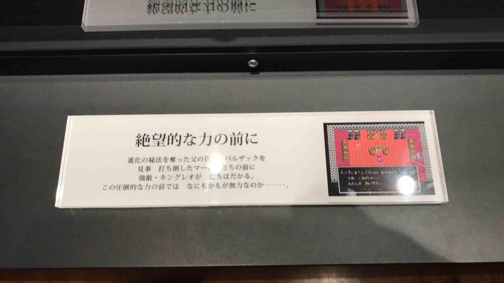f:id:shohei_info:20170522095243j:plain