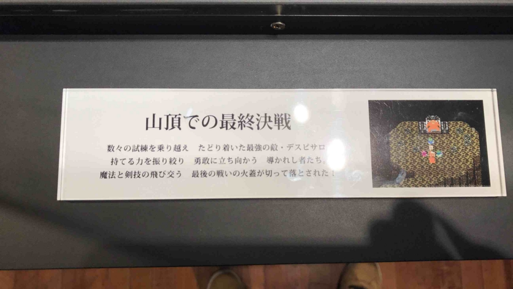 f:id:shohei_info:20170522095325j:plain