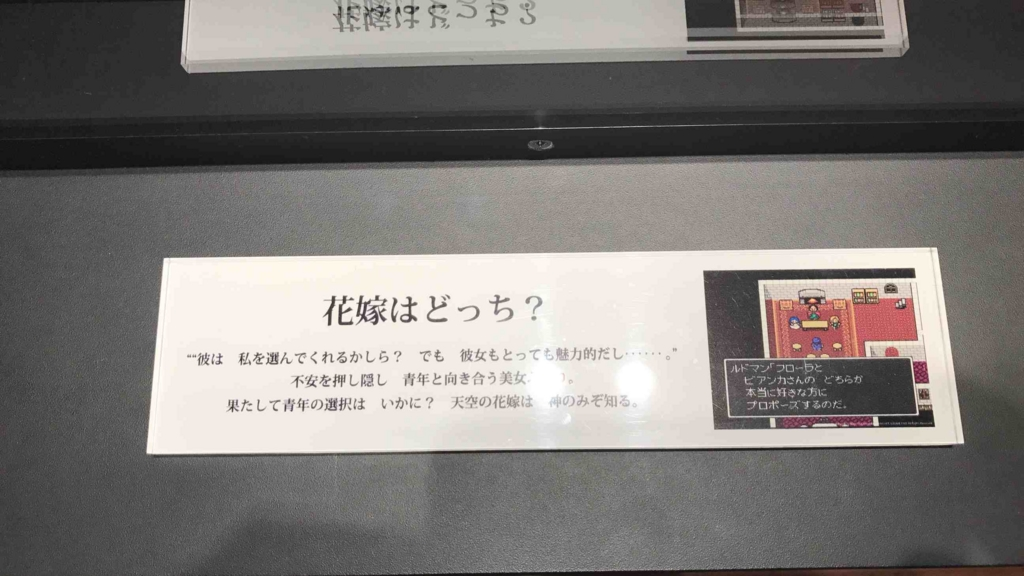 f:id:shohei_info:20170522100335j:plain