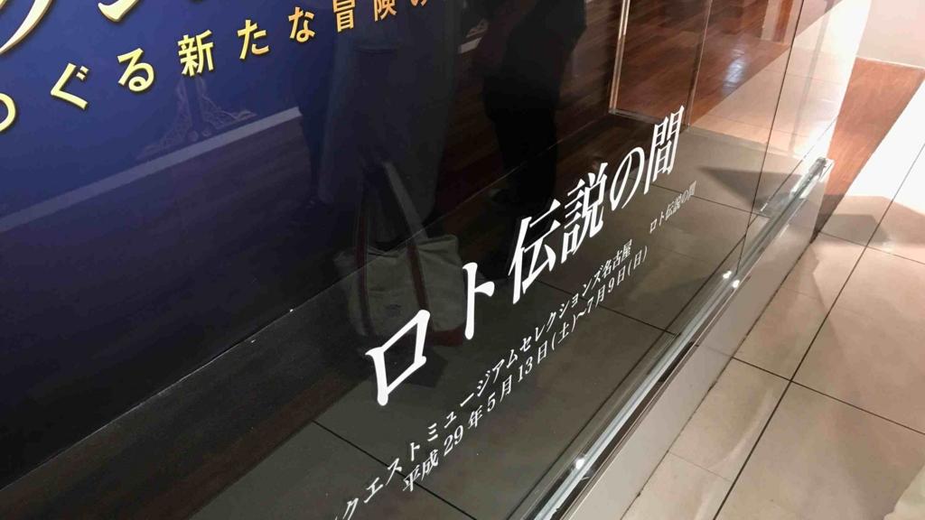 f:id:shohei_info:20170522101205j:plain