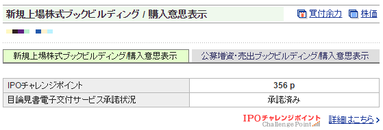 f:id:shohei_info:20170531170044p:plain
