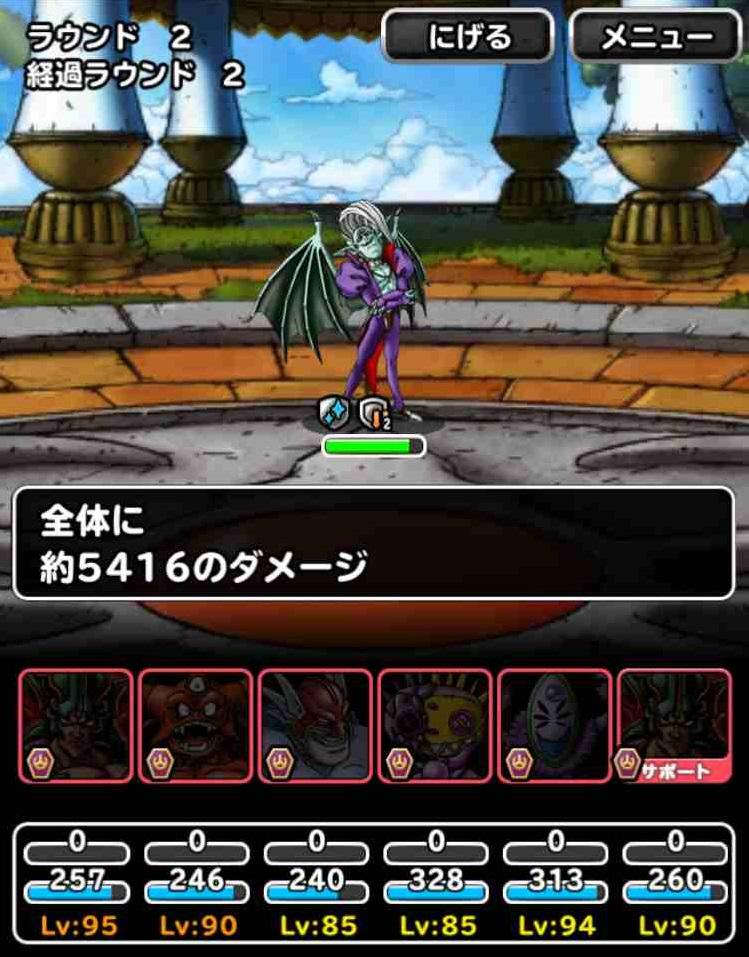 f:id:shohei_info:20170601093022j:plain