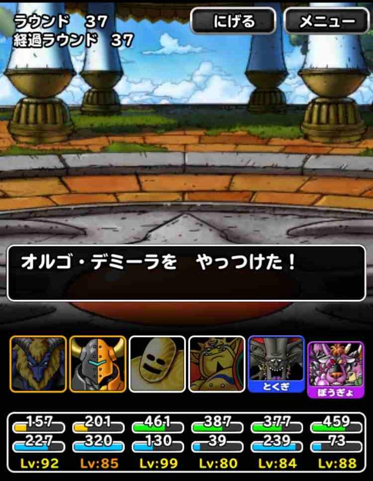 f:id:shohei_info:20170601093424j:plain