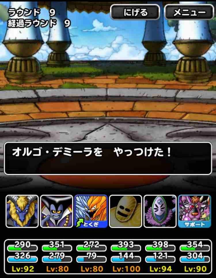 f:id:shohei_info:20170604080217j:plain