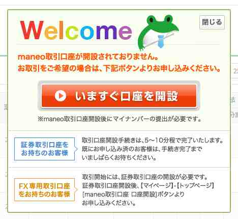 f:id:shohei_info:20170609105155j:plain