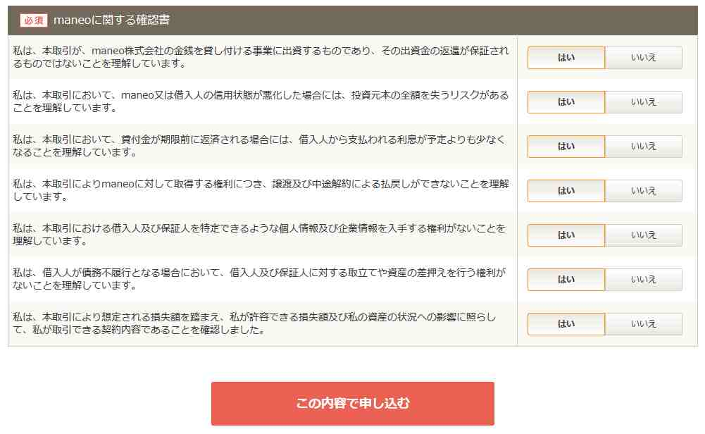 f:id:shohei_info:20170609105211j:plain